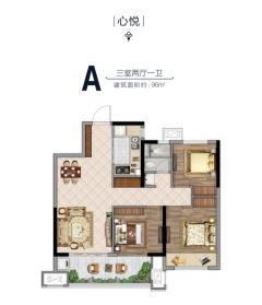 首付14万左右,金科集美天悦3室2厅1卫96m²,有团购优惠