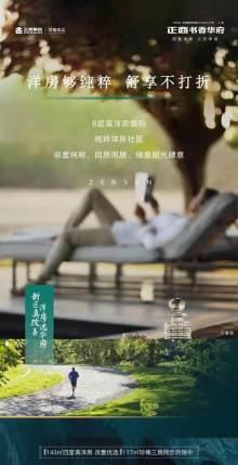 (东区新房) 正商书香华府 三公园 6学校 新区核芯 抓紧咨询!!!!