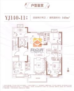 (巩义市)巩义碧桂园4室2厅2卫116万141m²毛坯房出售