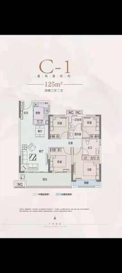 (东区)敏捷锦绣源筑3室2厅2卫628万88m²毛坯房出售